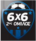 6X6 Β